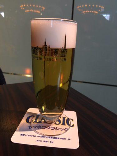 サッポロビール博物館ビール試飲