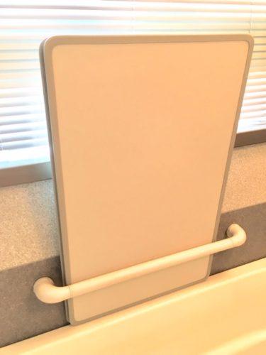 風呂の蓋保管方法