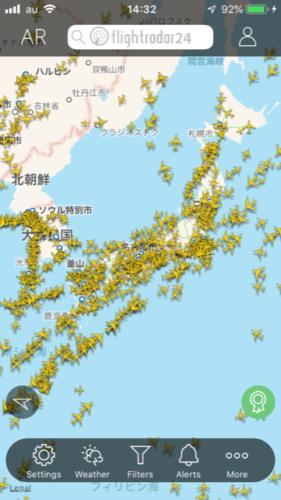 フライトレーダー24日本