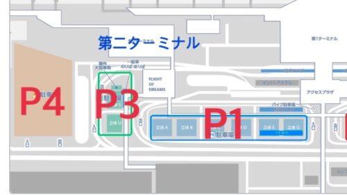 セントレア駐車場P4