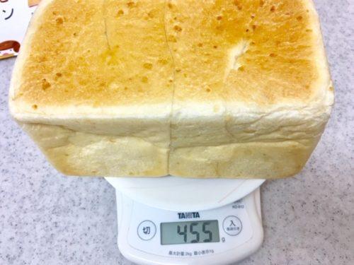 よいことパン重さ