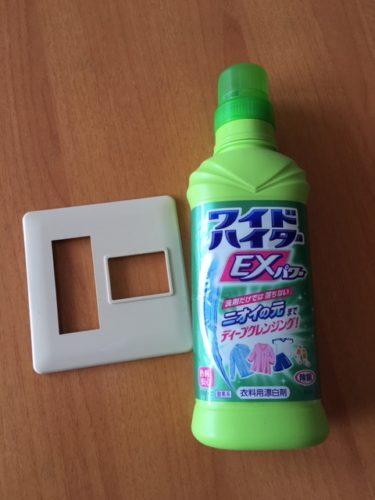 プラスチックの黄ばみを漂白する方法