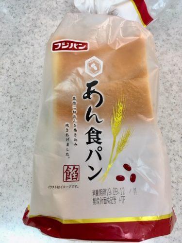 フジパンあん食パン