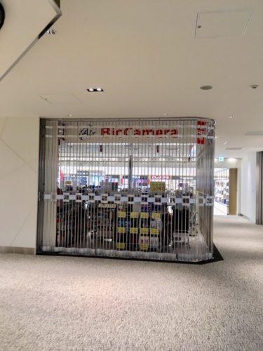 セントレア第2ターミナルビックカメラ