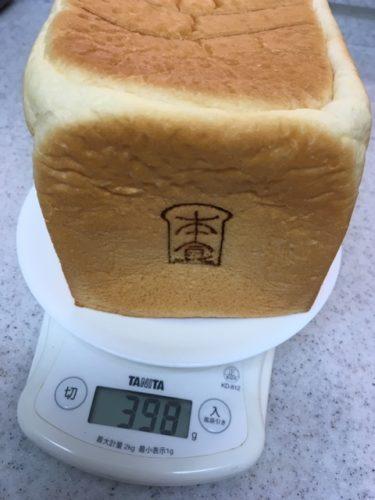 本間製パンの本食