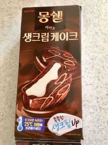 韓国のロッテのチョコパイ