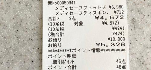 血糖値測定器チップの値段